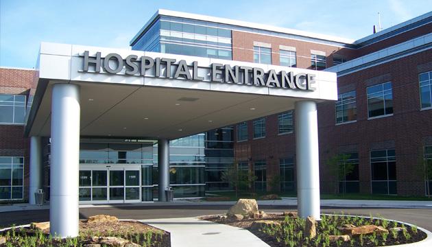 szpital-wejscie